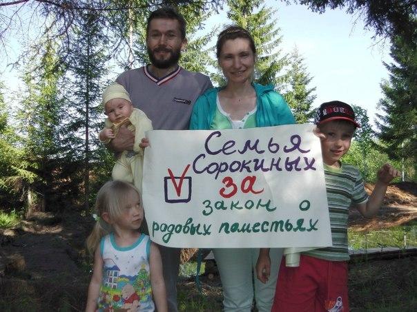 e5471d09-0-petition