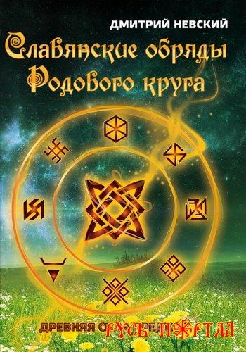 1418066148_rus-portal.rf